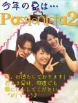 2016-07-01_195538.jpg