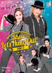 Show「Let's Hung Out!」チラシ表面