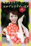 18-12-16-04-34-41-627_deco.jpg