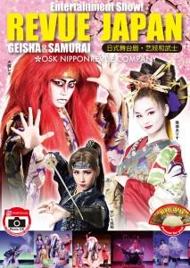 2019REVUE JAPANチラシ_表_0510_ol(OSK)