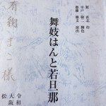 image0_12.jpeg