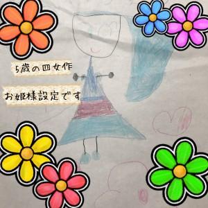 syouma-kaito-0603